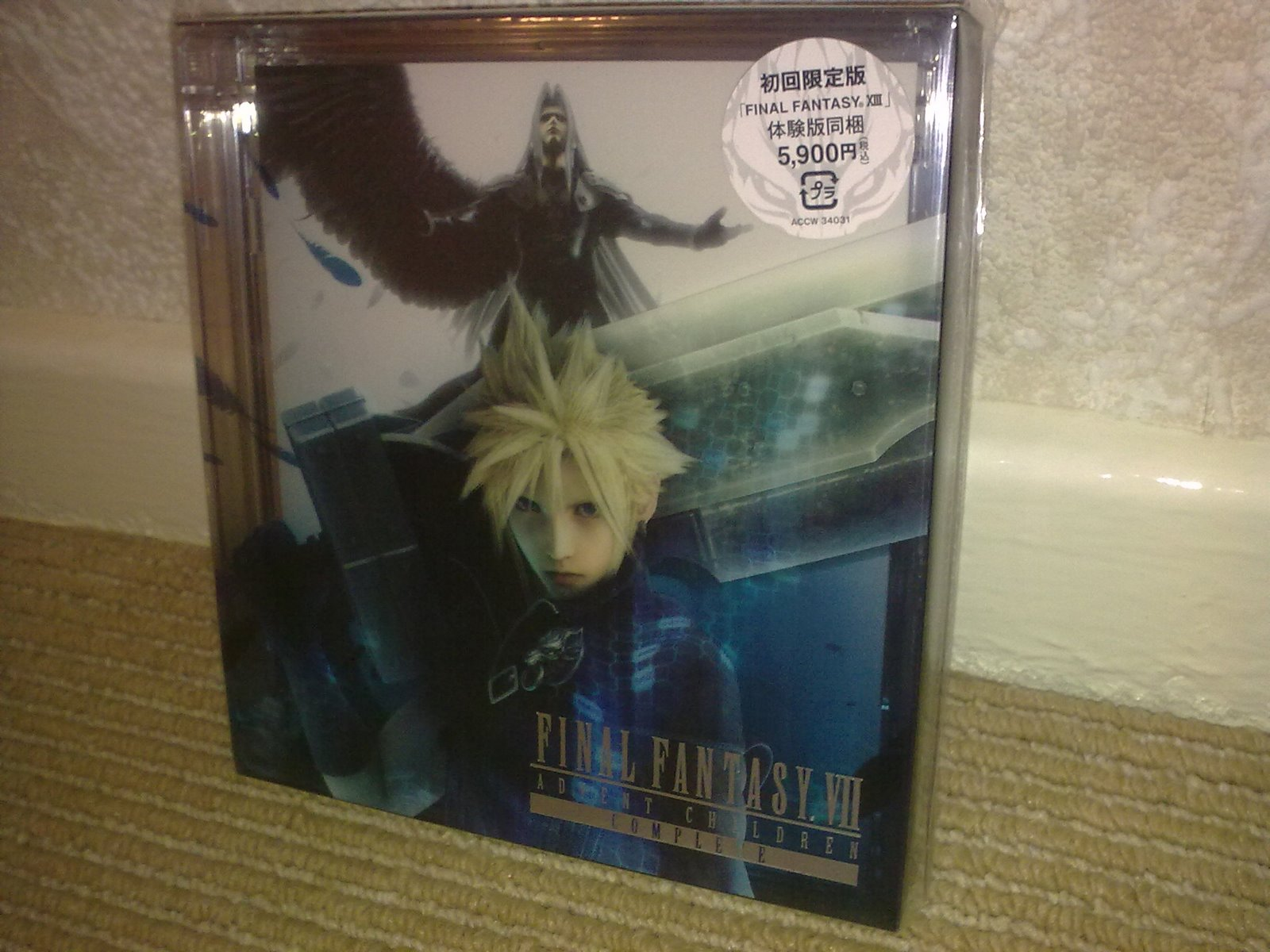 Final Fantasy Vii Advent Children Complete Has Arrived Pictures